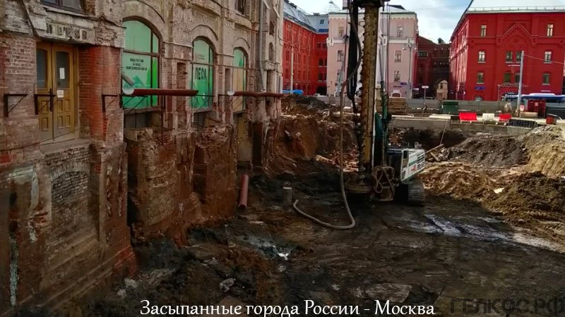 http://xn--c1aepdqs.xn--p1ai/images/blog/Sel-selo-dzhanhot/Zasypannye-goroda-Rossii/Moskva-2.jpg